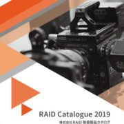 RAID Catalogue 2019