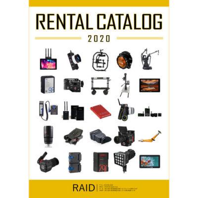RAID レンタルカタログ2020